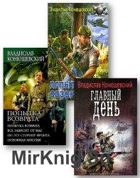 Топ 10 научной фантастики книги