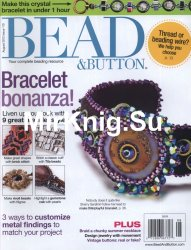 Bead & Button №110 August 2012
