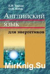 гдз по английскому и п агабекян 22 издание