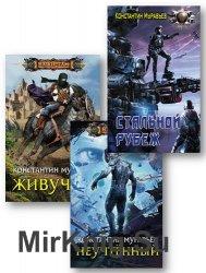 Книги про боевую космическую фантастику