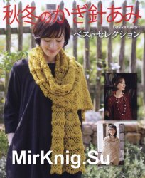 Let's Knit Series №80561 2017