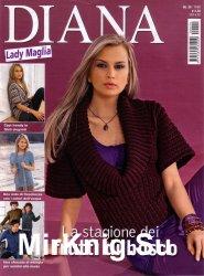Diana Lady Maglia No.50