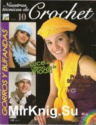 Nuestras tecnicas de Crochet Num.10 2009