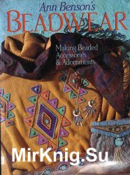 Beadwear. Making Beaded Accessories & Adornments