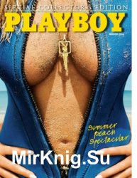 Playboy Special Collector's Edition (March / Март) 2014