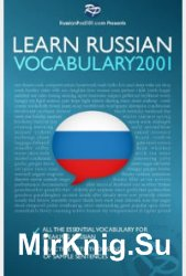 Learn Russian. Vocabulary 2001