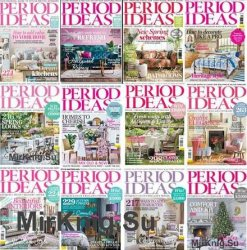 Period Ideas - 2017 Full Year Issues Collection
