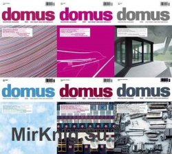 Domus Germany - 2017 Full Year Issues Collection