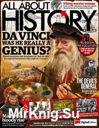 All About History Pdf