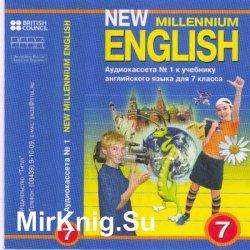 new millennium english 6 класс рабочая тетрадь скачать бесплатно