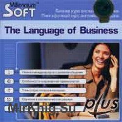 The language of business (лингафонный курс английского языка)