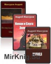 название книги автор год издания