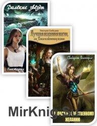 Читать книгу фантастика и мистика