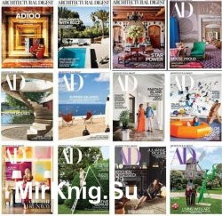 Architectural Digest USA - 2017 Full Year Issues Collection