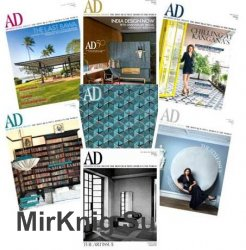 AD Architectural Digest India - 2017 Full Year Issues Collection