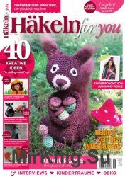 Hakeln For You №6 2016