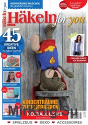Hakeln For You №2 2017