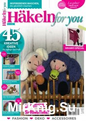 Hakeln For You №3 2017
