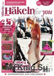 Hakeln For You №4 2017