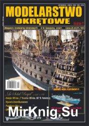 Modelarstwo Okretowe Specialny №3,4 2007
