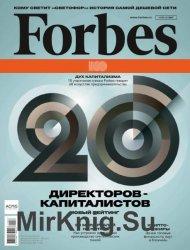 Forbes №12 2017 Россия