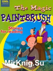 Cool Reading: The Magic Paintbrush