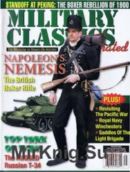 Military Classics Illustrated №7 2002