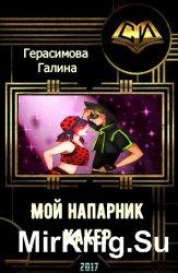 Книги про вампиров любовная фантастика