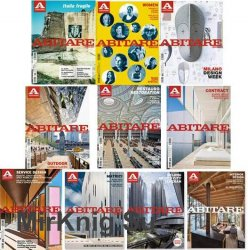 Abitare - 2017 Full Year Issues Collection