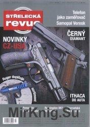 Strelecka revue №3 2015