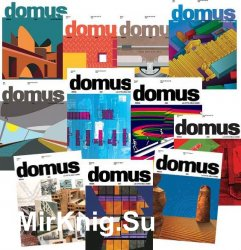 Domus India - 2017 Full Year Issues Collection