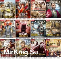 Focus Storia - 2017 Full Year Issues Collection