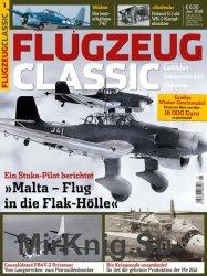 Flugzeug Classic №1 2018