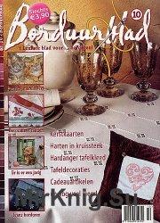 Borduurblad №10 2005