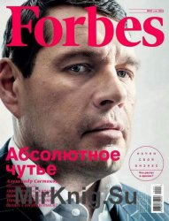 Forbes №7 2015