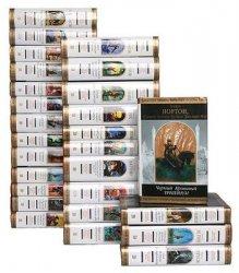 Книжная серия «Шедевры фантастики» (373 книги)