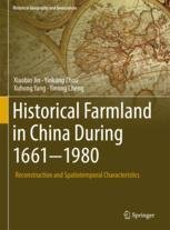 Historical Farmland in China During 1661-1980: Reconstruction and Spatiotemporal Characteristics