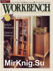 Workbench February 1997