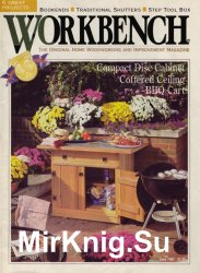 Workbench June 1997