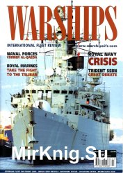 Warships International Fleet Review № 2007/3