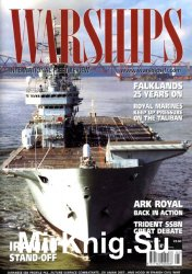 Warships International Fleet Review № 2007/5
