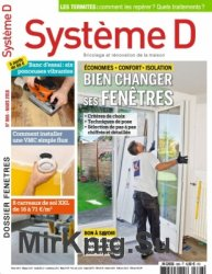 Systeme D №866