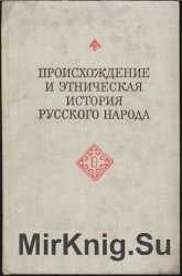 Мавродин, владимир васильевич — википедия.