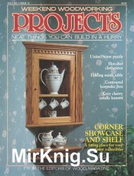 Weekend Woodworking Projects №15