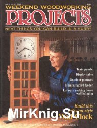 Weekend Woodworking Projects №27