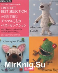 Asahi Original - Crochet Best Selection 2017