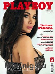 Playboy English Magazine Pdf