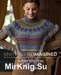 Knitting Reimagined