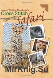 Cross Stitch Safari