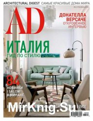 AD / Architectural Digest №6 2018 Россия